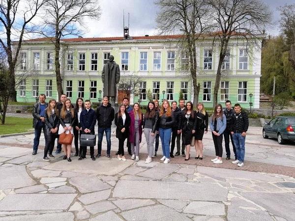 Междууниверситетски студентски семинар Географски хоризонти 2019