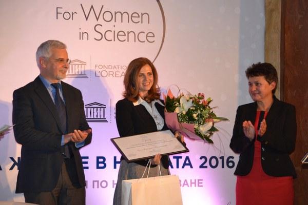 """Гл. ас. Ахинора Балтакова - """"За жените в науката"""""""