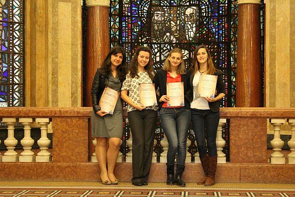 Студенти-географи - Годишните награди на Алма Матер 2015