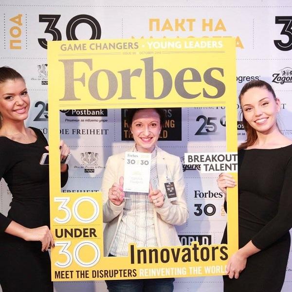 Evgenia Sarafova - Forbes