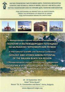 """V-та Международна научно-техническа конференция на тема """"Геология и Въглеводороден потенциал на Балканско-Черноморския регион"""" 2017"""